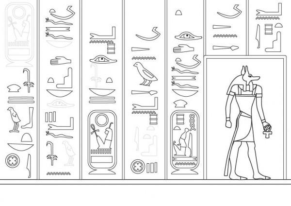 Imprimir  Jeroglíficos Egipcios  Dibujo Para Colorear E Imprimir
