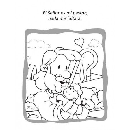 Salmo 23 – Cuaderno Para Colorear