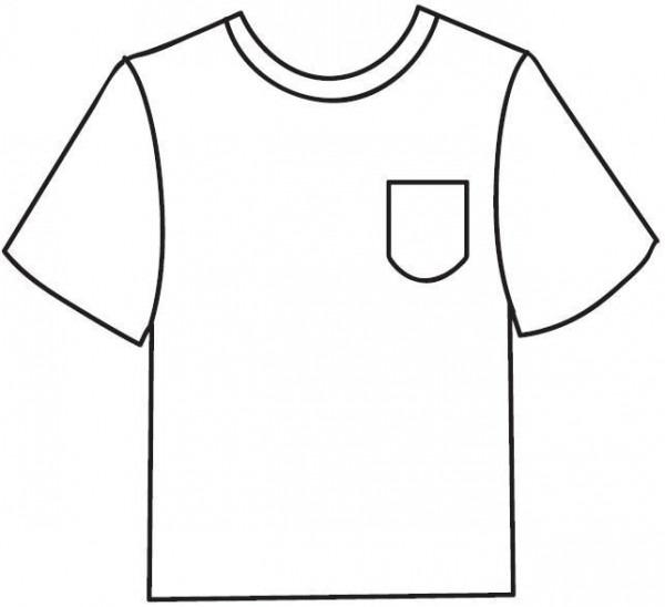 Dibujos Para Colorear  Fichas De Prendas De Vestir  Listas Para