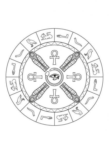 Mandala Egipcia  Dibujo Para Colorear E Imprimir