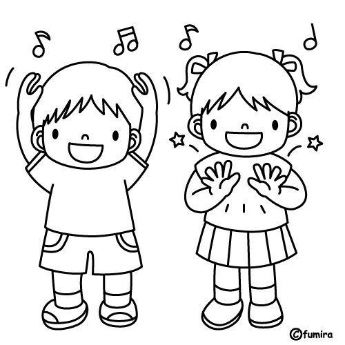 Cantando Bn