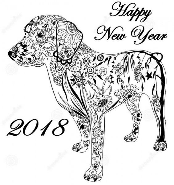 Dibujo Para Colorear Relajante Ano Nuevo 2018 7