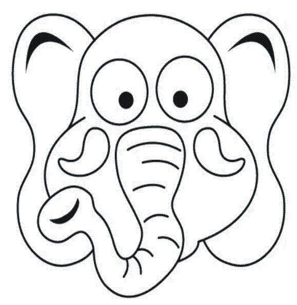 Mascaras De Animales Para Colorear E Imprimir