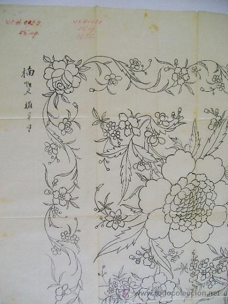 Arte  Dibujo Chino Para Mantón De Principios Del Siglo Xx (60x60cm