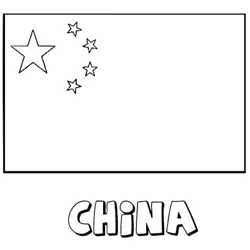 Bandera China Para Colorear