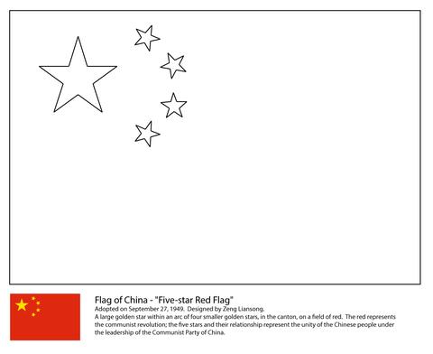 Dibujo De Bandera De China Para Colorear