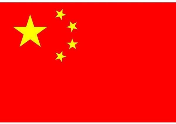 Imagen Bandera De La República Popular China