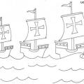 Barcos Para Colorear De Cristobal Colon