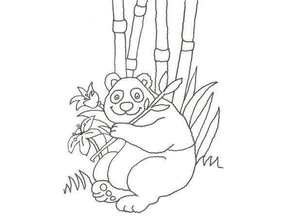 Dibujo Para Colorear Con Niños De Un Oso Panda