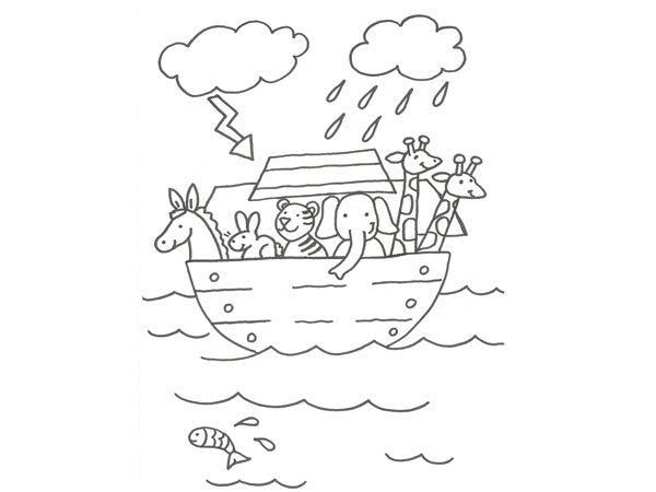 Dibujo Del Arca De Noé Para Pintar Con Los Niños