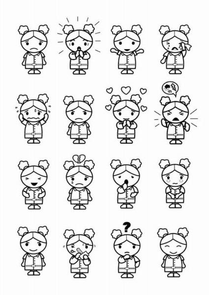 Dibujo Para Colorear 16 Emociones