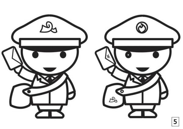 Dibujo Para Colorear Busca Las Diferencias