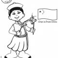 La Bandera De China Para Colorear