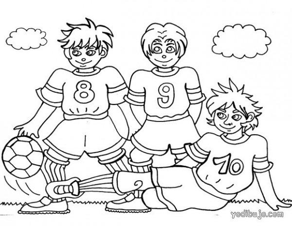 Dibujos De FÚtbol Para Colorear
