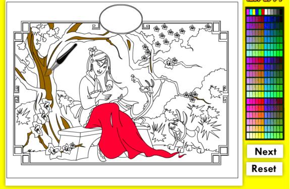 Dibujos De Princesas Disney Para Colorear Online