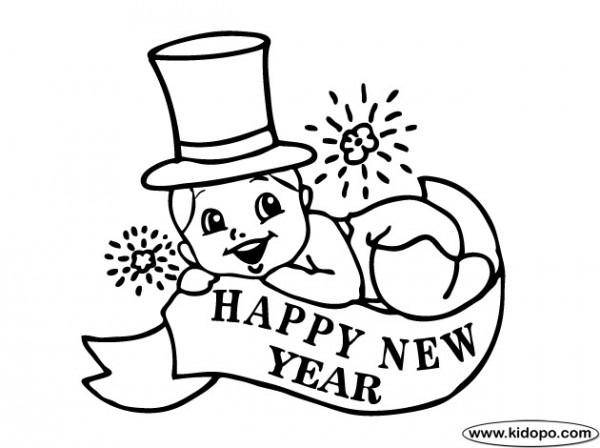 Año Nuevo  82 (fiestas Y Ocasiones Especiales) – Páginas Para Colorear