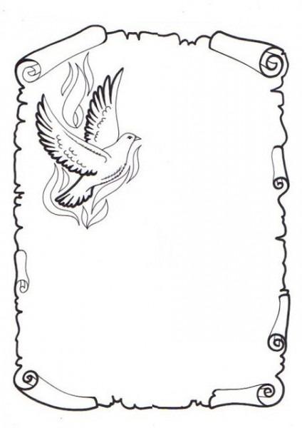 Caratulas En Pergamino Para Colorear