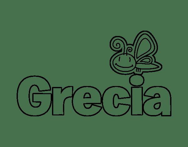 Dibujo De Grecia Nombre Para Colorear