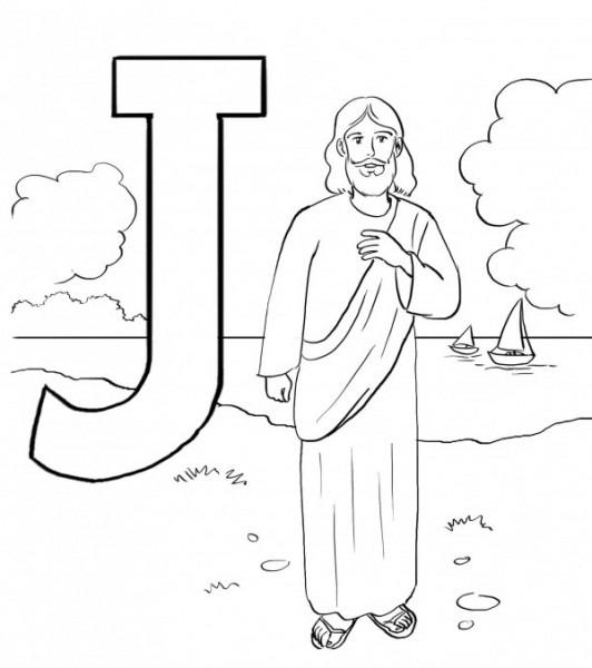Dibujos De Jesucristo Para Imprimir Y Pintar