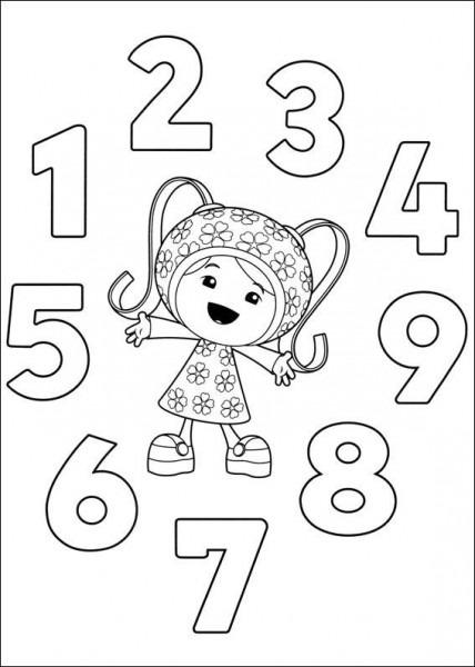 Dibujos Para Colorear Umizoomi 5