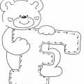 Abecedario Infantil Para Imprimir Y Colorear