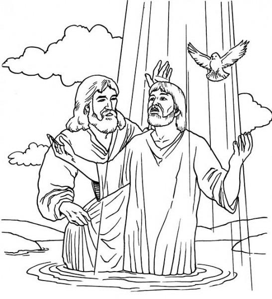 Compartiendo Por Amor  Dibujos Bautismo De Jesús