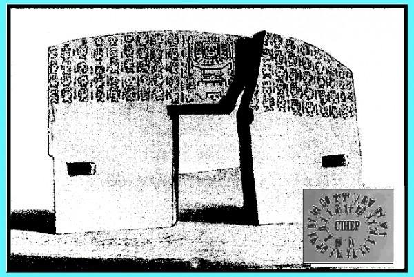 "La Puerta Del Sol Extractado Del Libro ""la Historia De La Puerta"