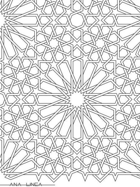 Azulejos árabes   Disponible Para Colorear En…