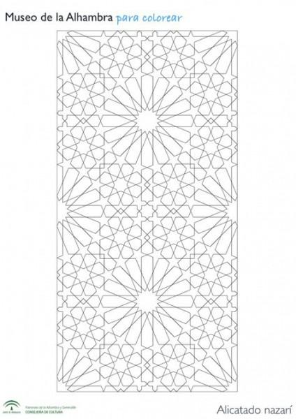 El Museo De La Alhambra Para Colorear