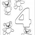 Dibujos De Numeros Para Colorear E Imprimir
