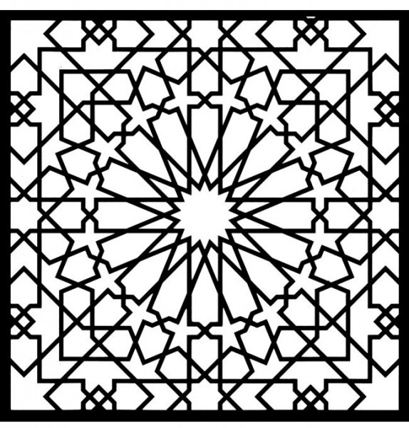 Alhambra Stained Glass Coloring Book