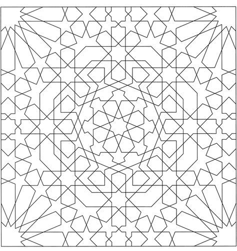 From Alhambra Coloring Book (dover)