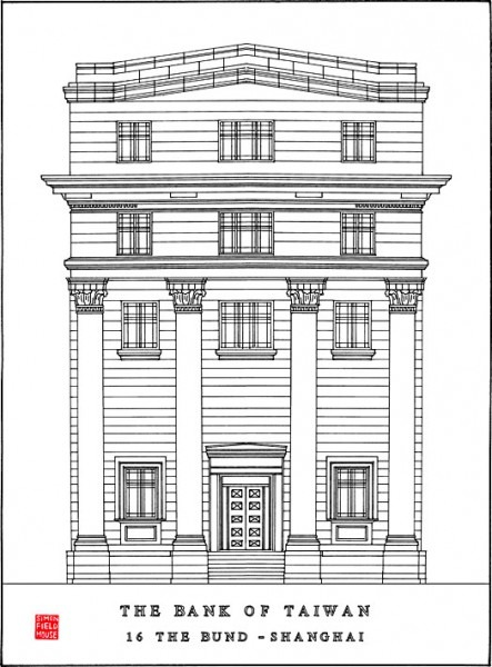 Banco  2 (edificios Y Arquitectura) – Páginas Para Colorear