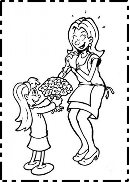 Flores Para Mi Mama