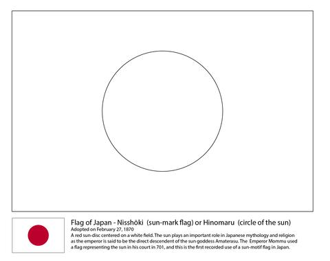 Dibujo De Bandera De Japón Para Colorear