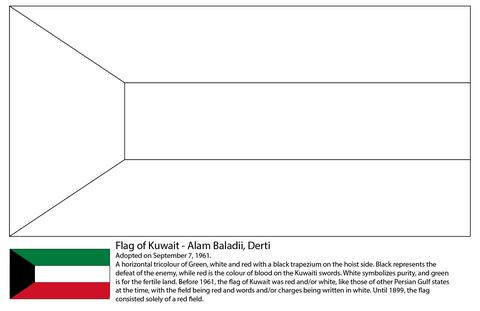 Dibujo De Bandera De Kuwait Para Colorear