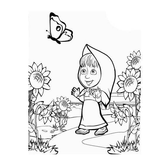 Masha Y El Oso Libro Colorear O Crayolas T  Carta 16 Pág