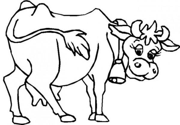 Que Vaca Más Linda