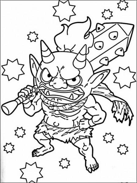 Dibujos Para Colorear De Yokai Watch