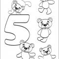 El Numero 5 Para Colorear