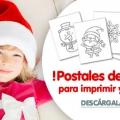 Tarjetas Navidad Colorear Imprimir
