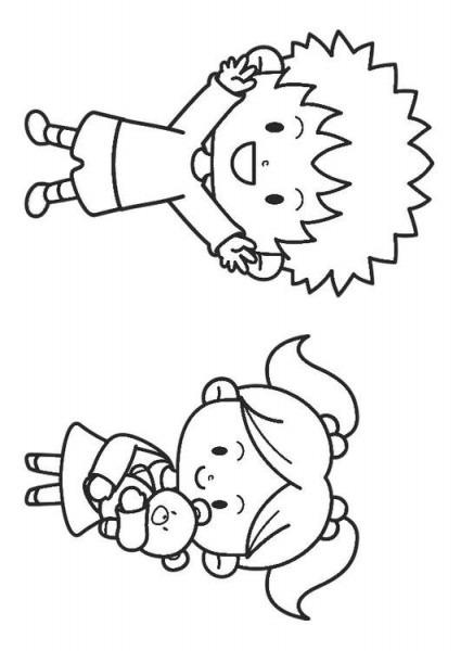 Dibujo Para Colorear Niño Y Niña