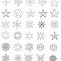 Dibujos De Figuras De Navidad Para Colorear