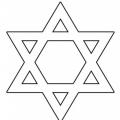Estrella De 6 Puntas Para Colorear