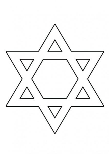 Mandalas Con Estrellas Para Colorear, Tatuar, Dibujar, Imprimir