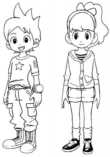 Dibujos Para Colorear Yo