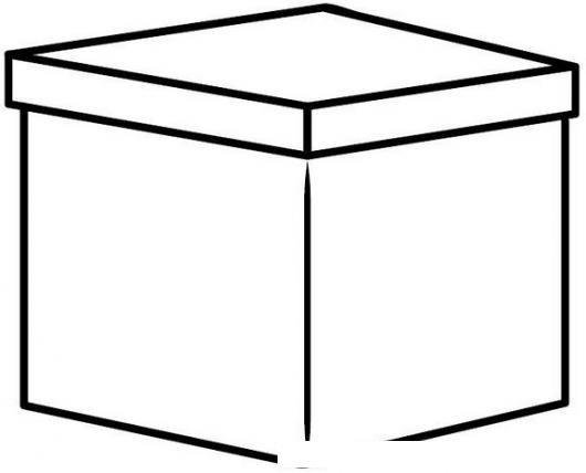 Caja De Cartón Para Dibujar