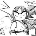 Dragon Ball Para Imprimir Y Colorear