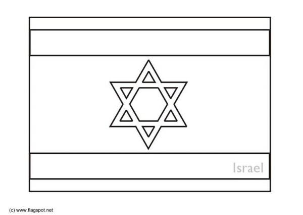 Dibujo Para Colorear Israel