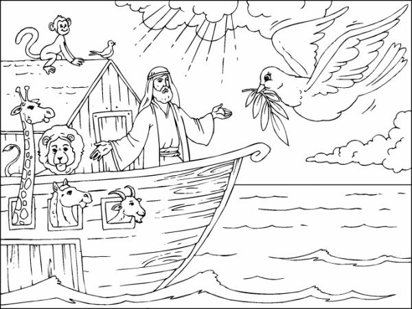 El Arca De Noe Para Imprimir